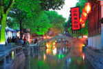 Suzhou and Tongli – Two Day Shanghai Tour